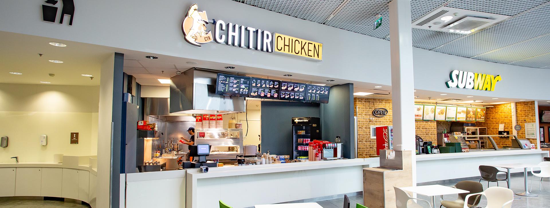 hansakortteli-chitir-chicken